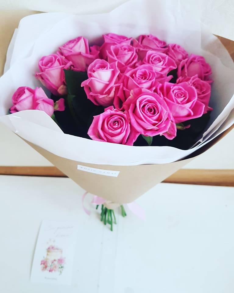 "15 vnt Rožinių rožių ""Aqua"""
